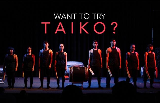 Gendo Taiko 2016 | 2017
