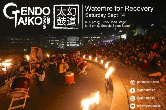 waterfire_9-14-2019.jpg